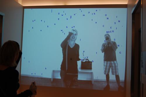 21c Elevator Interactive Art