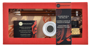 Manuscript Chinese Brush & Ink Well Set